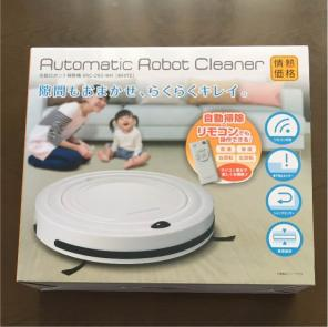 robot-hut-bui-cleaner-erc-282.jpg
